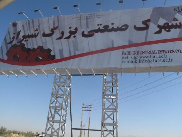 رکود، بانک های طماع و صنعت ورشکسته استان