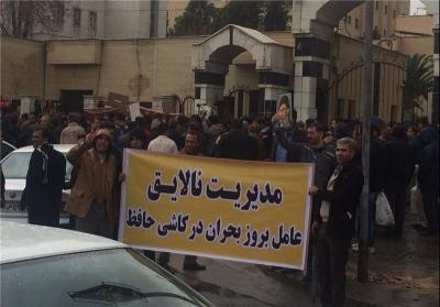 """اصفهانی ها قدر""""کاشی حافظ"""" را نمی دانند"""