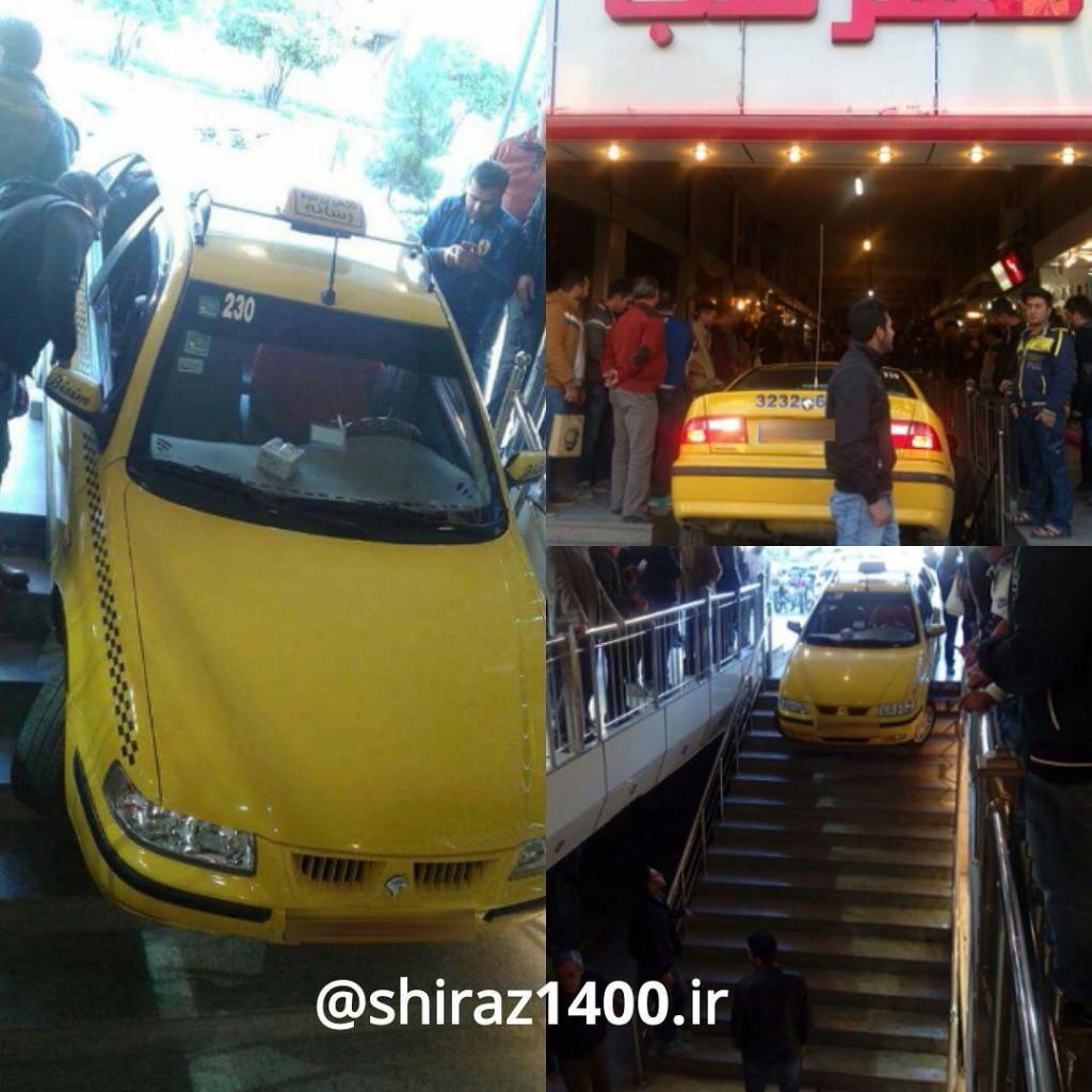 ورودی تاکسی سمند یه یک پاساژ در شیراز