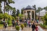 گزارش سفر یک خبرنگار آمریکایی به مقبره حافظ