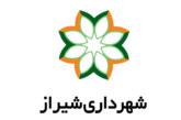 تصویب بودجه ۳ هزار و ۵۰ میلیارد تومانی شهرداری شیراز در سال ۹۵