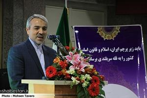 نوبخت : به تعهدات دولت درخصوص متروی شیراز عمل می کنیم