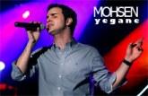 کنسرت محسن یگانه 29 بهمن در شیراز