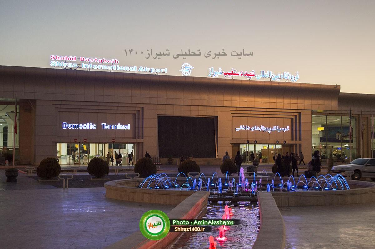 اجارههای میلیاردی، عامل گرانفروشی غرفههای فرودگاهی شیراز