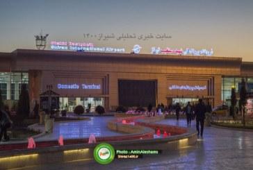 """ایرلاین """"فلای پرشیا"""" با مرکزیت شیراز راهاندازی میشود"""