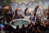 کنسرت گروه سازهای زهی لایپزیک آلمان در حمام وکیل