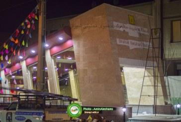 فردا، افتتاح ایستگاه مترو شهید مطهری