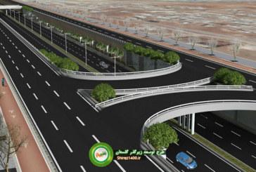 بازگشایی موقت زیر گذر شهرک گلستان