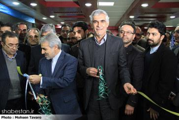 ویدئو : افتتاح ایستگاه مترو مطهری شیراز