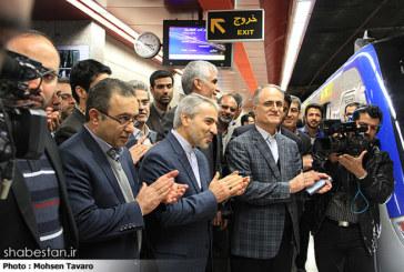 گزارش تصویری : افتتاح ایستگاه مترو مطهری با حضور سخنگوی دولت