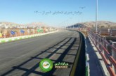 گزارش تصویری : فاز ۲ بزرگراه آرین آماده افتتاح