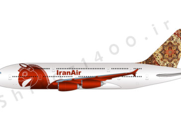 توانایی فرودگاه شیراز برای میزبانی از ایرباس A380