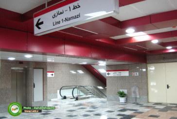 گزارش تصویری: ایستگاه مترو مطهری