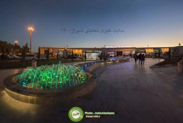 بررسی وضعیت پروازها و حجم مسافران فرودگاه شیراز