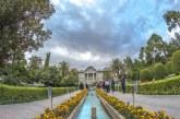 نوروز ۹۶ را میهمان ما در پایتخت فرهنگی ایران باشید : راهنمای کامل سفر به شیراز