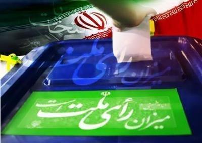 پیروزی لیست امید شیراز در دور دوم انتخابات کامل شد