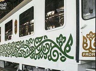 قطار شیراز – تهران ۵ ستاره شد