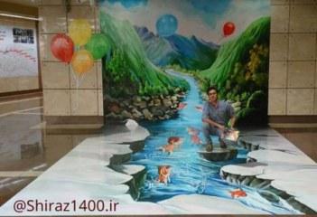 عکس : نقاشی ۳بعدی ایستگاه مترو نمازی