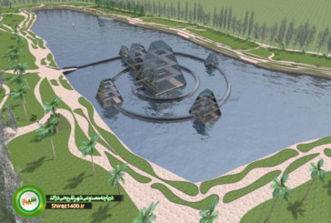 دریاچه مصنوعی و باغ های معلق شهر تفریحی دراک