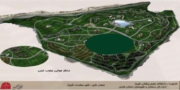آغاز ساخت شهر سلامت شیراز با سرمایه گذاری ۴ هزار میلیارد تومانی/ ساخت بیمارستان ۱۳۰۰ تخت خوابی شیراز با مشارکت کره ای ها