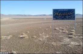 ۷۲۹۰ میلیارد ریال اعتبار برای دریاچه ارومیه، صفر ریال برای دریاچههای فارس؛ ما فارسهای مظلوم!