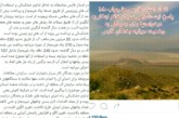 اتحاد استان فارسی ها جواب داد، پاسخ اینستاگرامی رییس سازمان محیط زیست به درخواستها برای رسیدگی به دریاچه بختگان