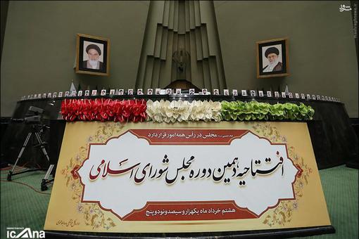 نگاه شما: مهمترین اقدامات و برنامه های نمایندگان شیراز در مجلس دهم چیست؟