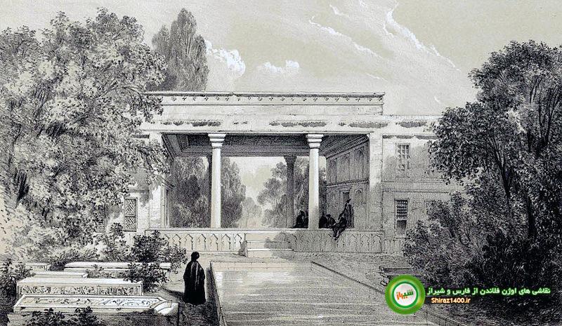 آرامگاه حافظ شاعر، شیراز
