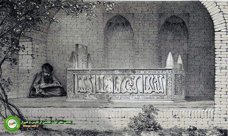 آرامگاه شیخ سعدی