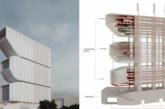 برج تجاری آفرینش