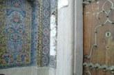 سرقت شبانه ۵ کاشی از مسجد نصیرالملک شیراز