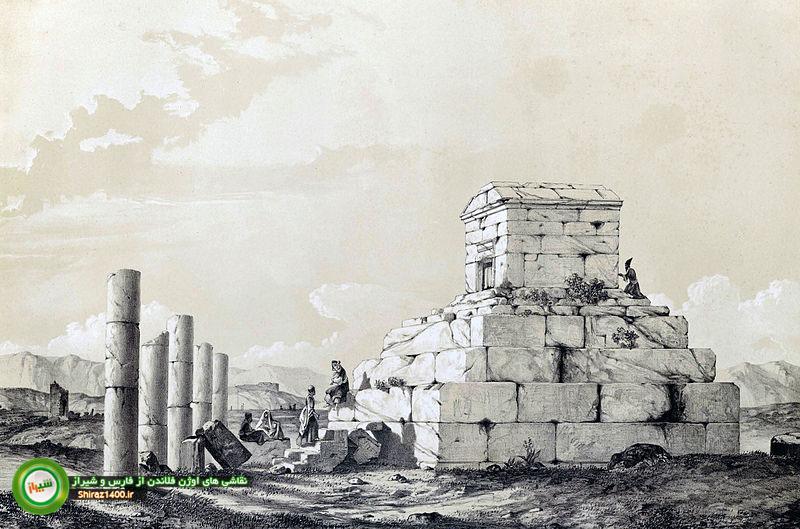 گزارش تصویری : نقاشی های اوژن فلاندن فرانسوی از بناهای تاریخی فارس در قرن ۱۹ میلادی