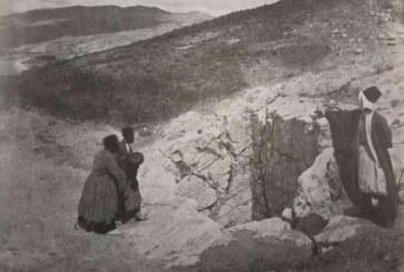 چاه قلعه بندر یادگاری باستانی از دوران هخامنشی در شیراز