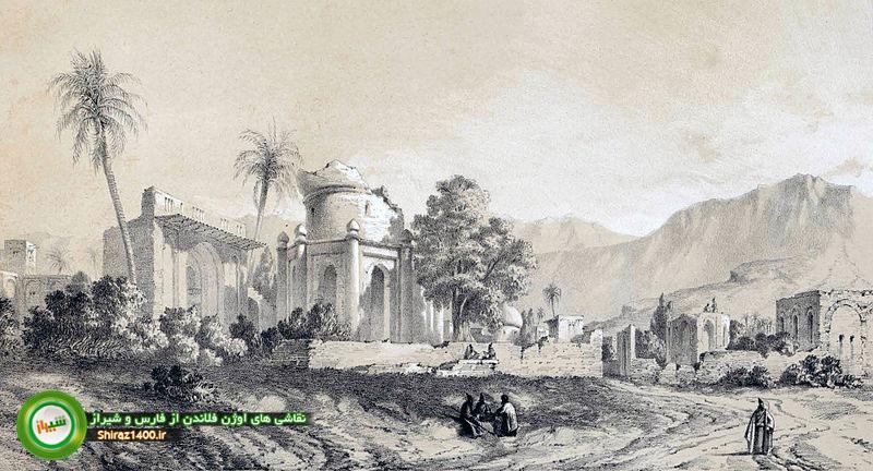 کازرون (بیشاپور)