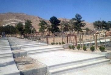 توضیحات مدیر باغ وحش شیراز در مورد یک گزارش