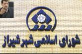 نامه اعضاي شوراي شيراز در اعتراض به توهين استاندار هرمزگان