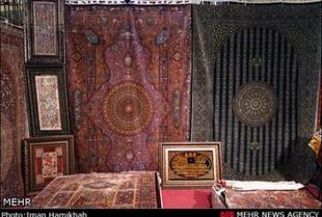 ثبت جهانی فرش و گبه دیار پارس