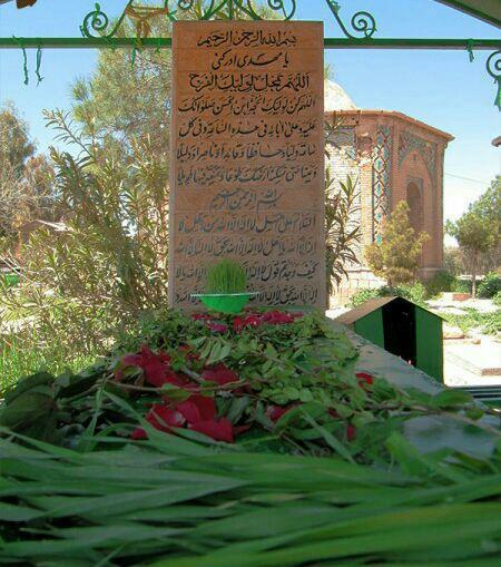 قبر ابو غفار خویی،قبرستان دارالسلام،شیراز