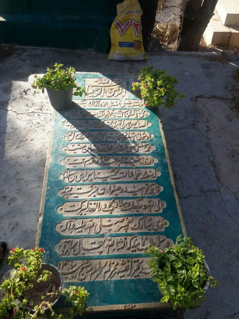 قبر ابوسائب