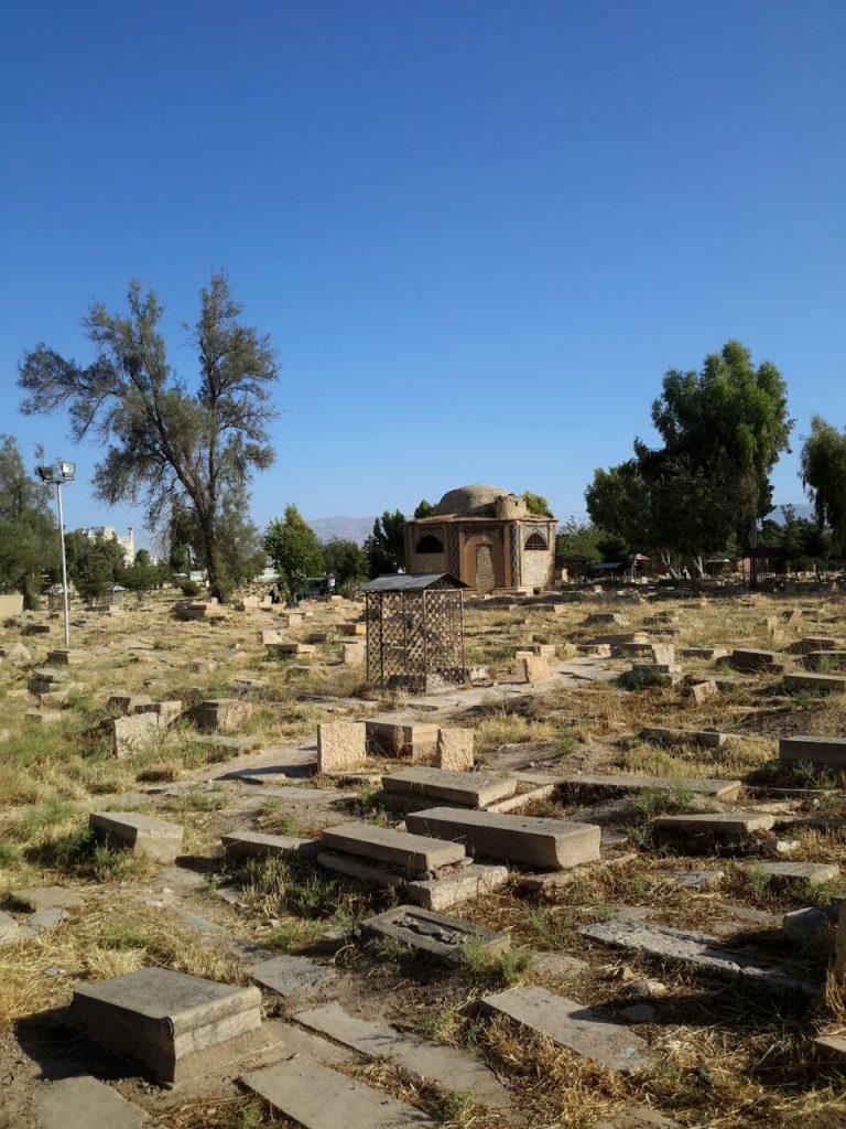 قبرستان دارالسلام،چهار طاقی مشیر