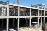 ١٠ میلیارد تومان برای تکمیل تالار مرکزی شیراز اختصاص یافت