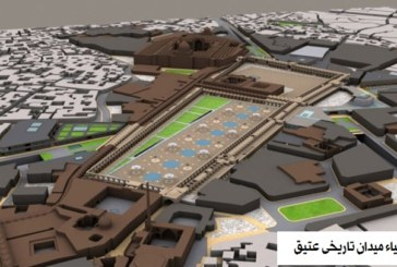 مروری بر پروژه های عمرانی شهرداری اصفهان در سال ۹۵