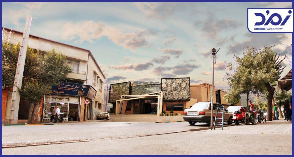مجتمع تجاری و پارکینگ طبقاتی زمرد