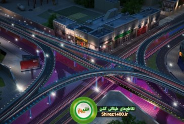 ویدئو : نمای سه بعدی مجموعه پلهای طبقاتی گلشن