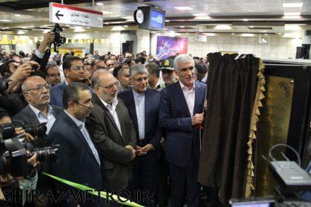ایستگاه شهید آوینی متروی شیراز به بهره برداری رسید
