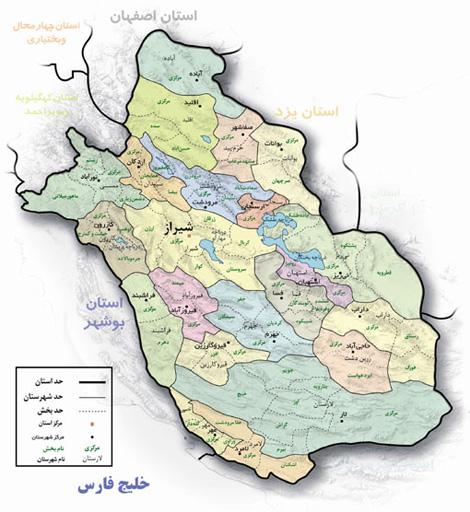 همسایه ها، کارگران استان فارسی را اخراج کردند