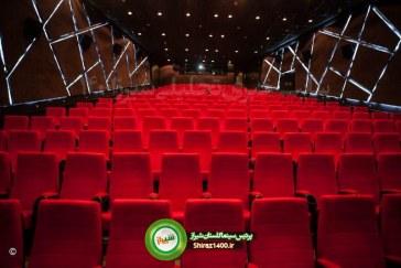 آغاز اکران عمومی پردیس سینمایی گلستان شیراز + عکس و برنامه