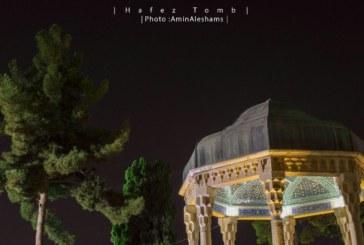 شیراز شهر خلاق ادبی می شود