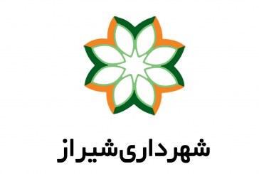 حکم شهردار شیراز توسط وزارت کشور صادر شد