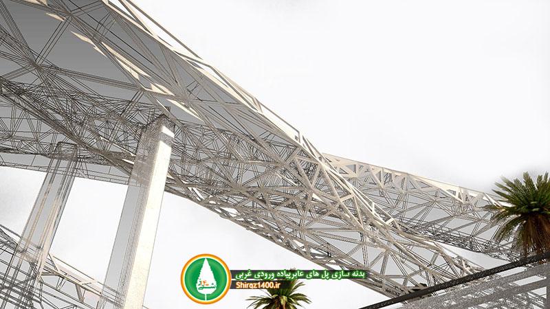 طرح بدنه سازی پلهای عابرپیاده اِلِمان ورودی غربی شیراز